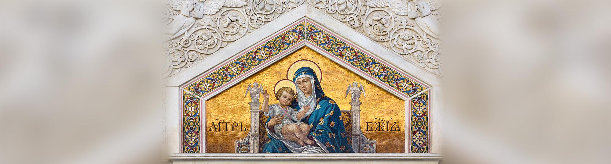 mosaic on St Spyridon orthodox church in Trieste